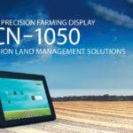 Монітор XCN-1050™